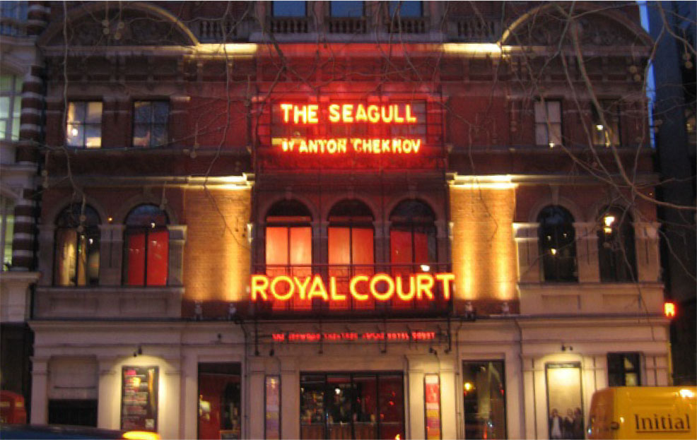 Royal Court Theatre, Sloane Square Image 1